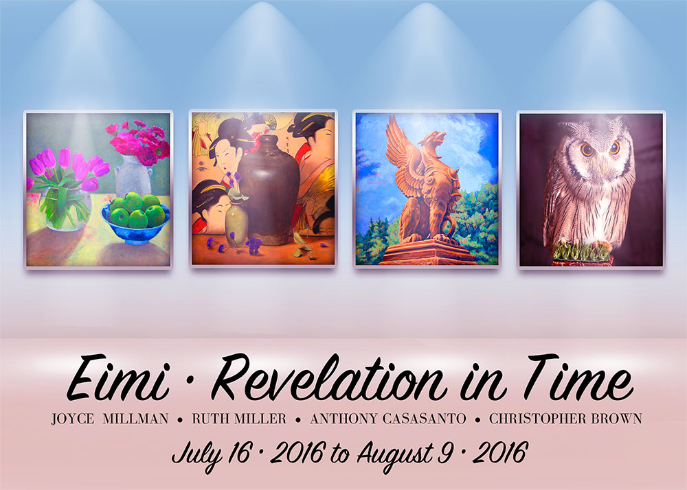 eimi-revelation-in-time